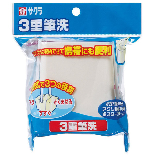 サクラクレパス 3重筆洗ヒツセンA 5個(直送品)