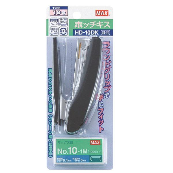 マックス ホッチキス ブリスタパック HD90029 黒 ブラック 2個(直送品)