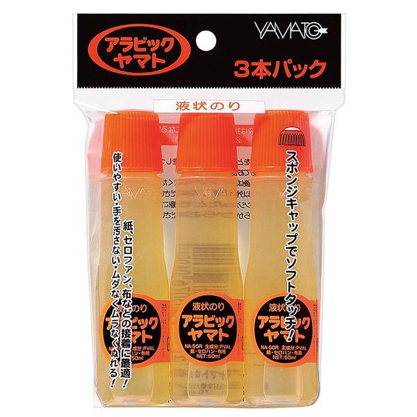 ヤマト 液状のり アラビックヤマト スタンダード 3本パックNA-50RH-3P 2個(直送品)