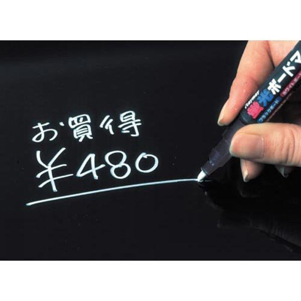 レイメイ藤井 ボードマーカー 蛍光 細字 ホワイトLBM202W 5本(直送品)