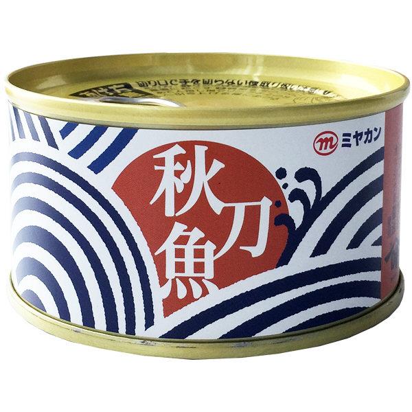 三陸水揚げ さんま醤油煮 柚子皮入 3缶