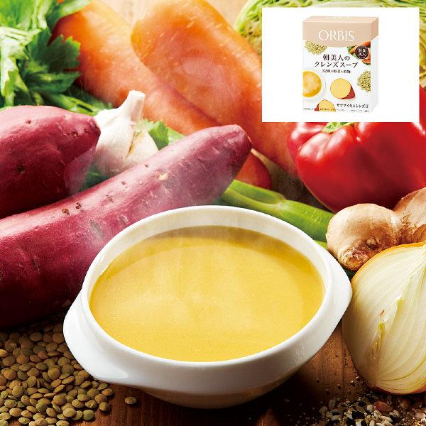 オルビスクレンズスープサツマイモと豆