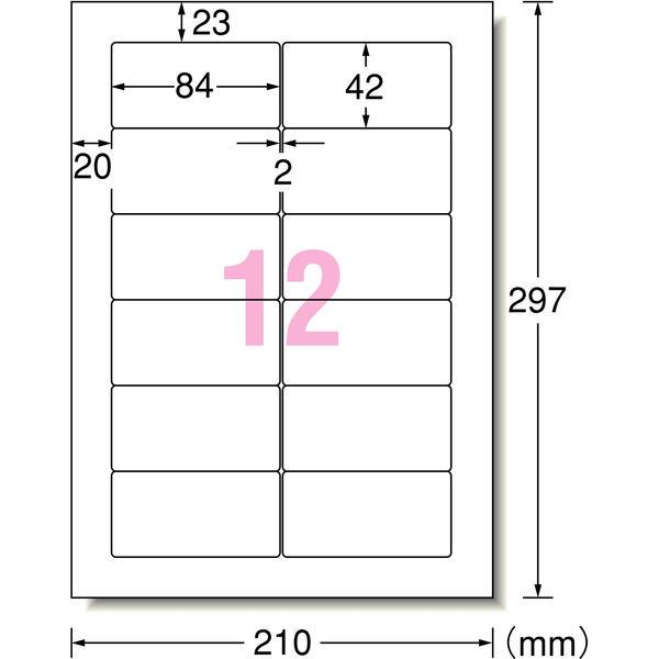 エーワン パソコンプリンタ&ワープロ ラベルシール 12面 SHARP書院タイプ 28180 A4 1袋(100シート入)