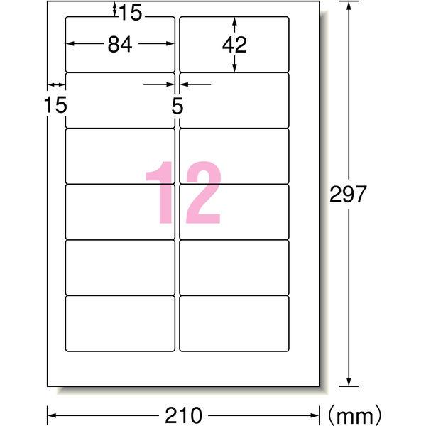 エーワン パソコンプリンタ&ワープロ ラベルシール 12面 Panasonicパナワードタイプ 28312 1袋(100シート入)