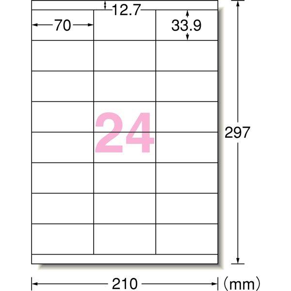 エーワン ラベルシール ハイグレード パッケージ・宛名ラベル プリンタ兼用 マット紙 白 A4 24面 1袋(100シート入) 76324