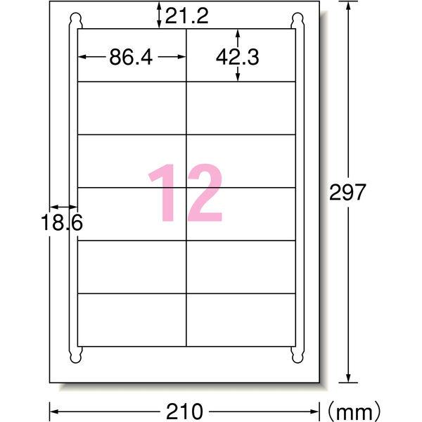 エーワン ラベルシール 表示・宛名ラベル レーザープリンタ マット紙 白 A4 12面 1袋(20シート入) 28382