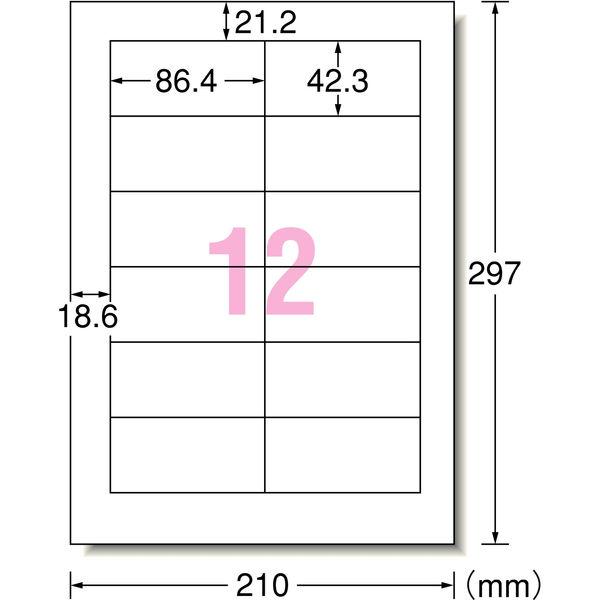 エーワン ラベルシール(レーザープリンタ) 28362 12面 四辺余白付 A4 1袋(100シート入)