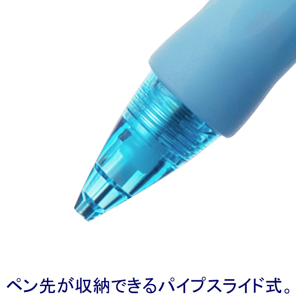 41f4a108d8 ... シャープペン フェアライン アスクル限定5色アソート 0.5mm 1パック(20本 ...