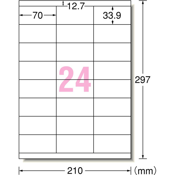 エーワン ラベルシール 表示・宛名ラベル レーザープリンタ マット紙 白 A4 24面 1袋(100シート入) 28366