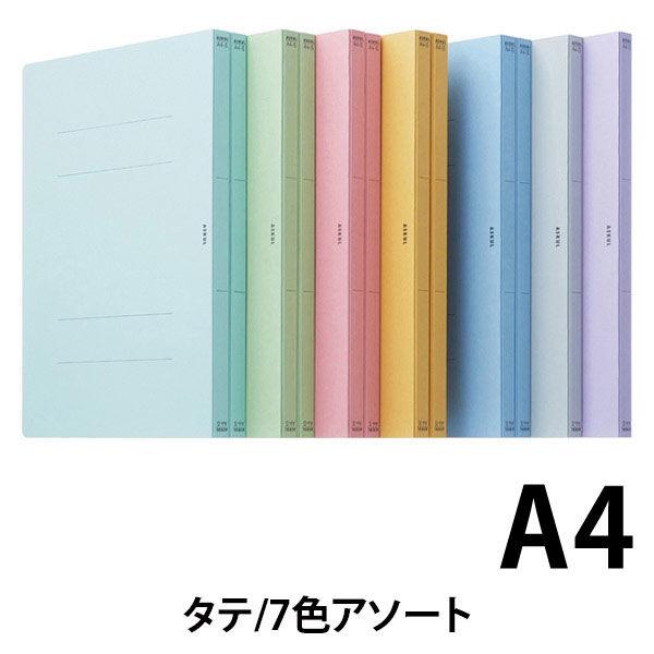 フラットファイルA4 7色アソート12冊