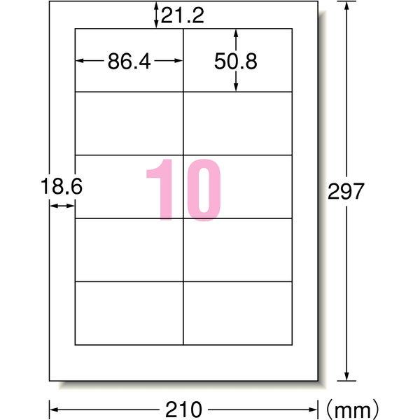 エーワン ラベルシール 表示・宛名ラベル レーザープリンタ マット紙 白 A4 10面 1袋(100シート入) 28367