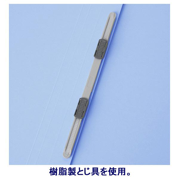 フラットファイルA4縦ロイヤルブルー3冊