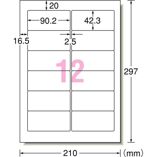 エーワン パソコン&ワープロラベルシール 表示・宛名ラベル プリンタ兼用 マット紙 白 A4 12面 1袋(100シート入) 28172