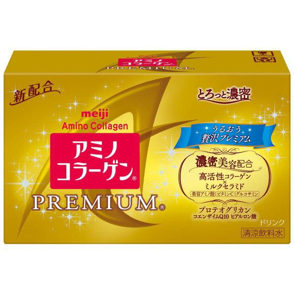 アミノコラーゲンプレミアムドリンク10本