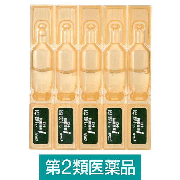 ロート抗菌目薬I 20本×3箱
