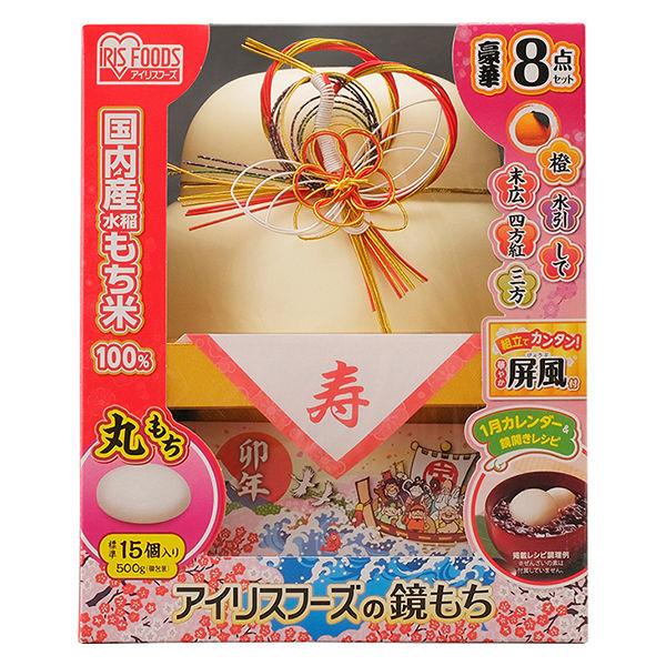 【生まる餅 中】アイリスオーヤマ鏡餅