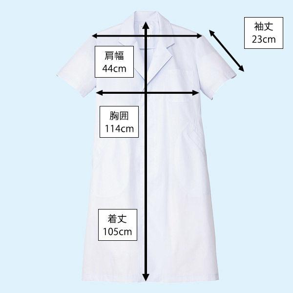 メンズ・半袖(シングル) ホワイト M