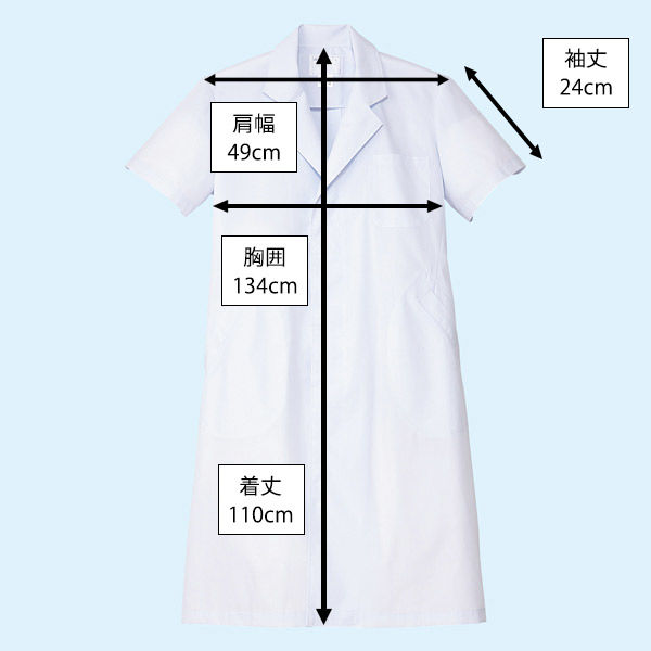 メンズ・半袖(シングル) ホワイト 3L