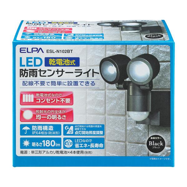 朝日電器 ELPA(エルパ) 乾電池LEDセンサーライト2灯 ESL-N102BT(BK) (取寄品)