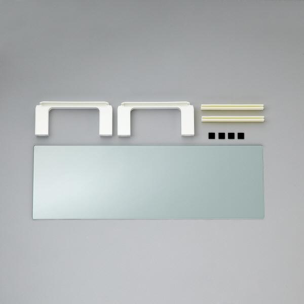 キングジム デスクボード ホワイト 幅550×奥行180×高さ80mm 1台 (取寄品)
