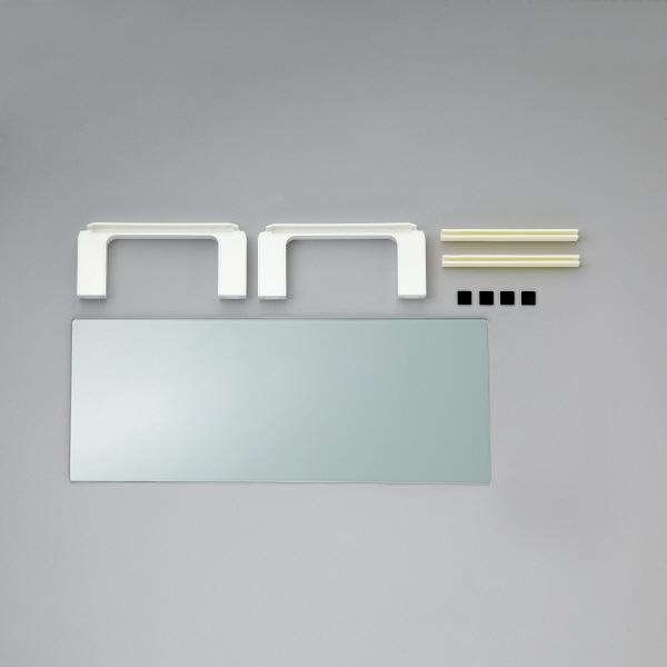 キングジム デスクボード ホワイト 幅400×奥行180×高さ80mm 1台 (取寄品)