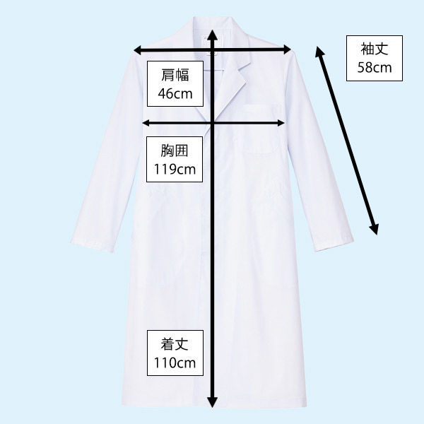 男子長袖診察衣(シングル) ホワイト L