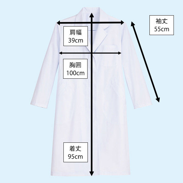 女子長袖診察衣(シングル) ホワイト S