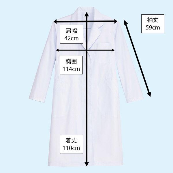 女子長袖診察衣(シングル)ホワイト LL