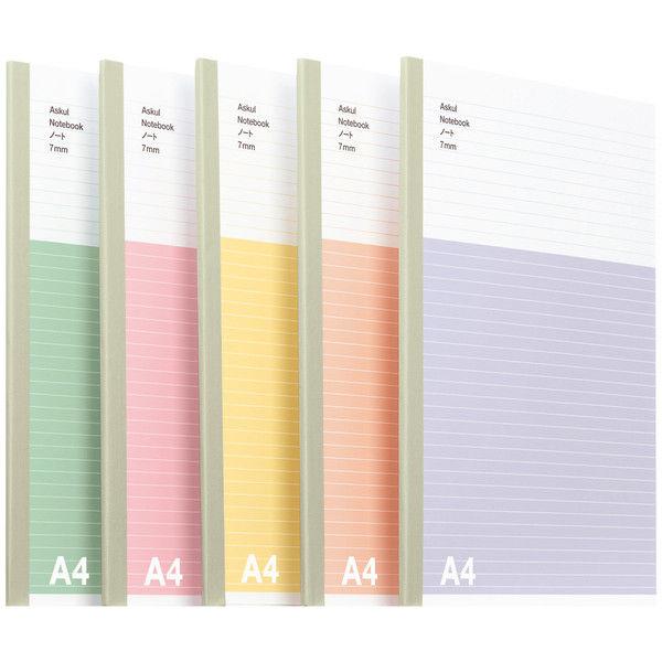 オリジナルノート A4 A罫 5色