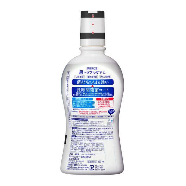 薬用ピュオーラ洗口液ストロングミント2本