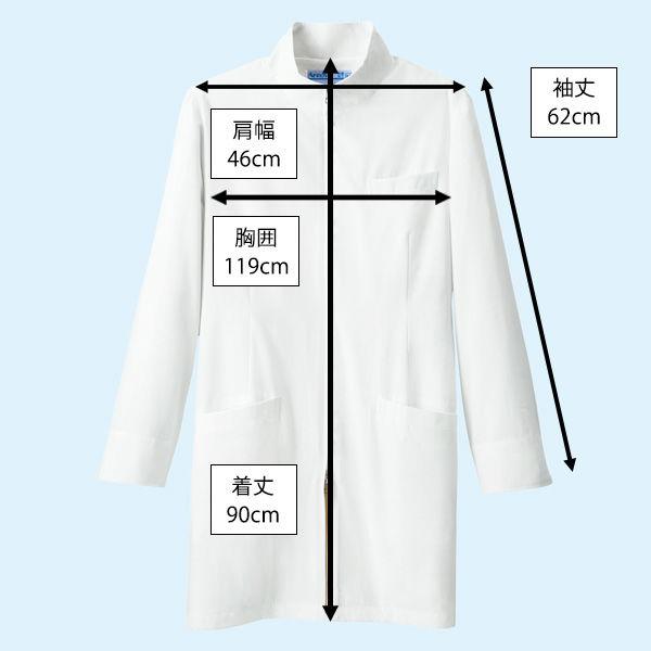 KAZEN メンズジップアップ診察衣(ハーフ丈) ドクターコート 長袖 ホワイト L 113-90