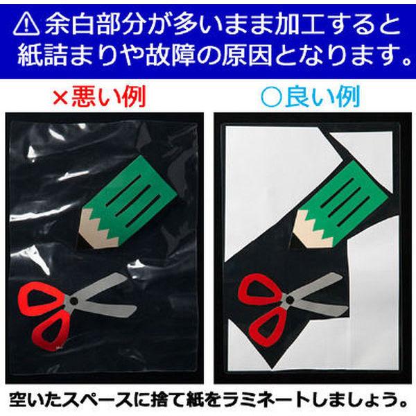 アイリスオーヤマ ラミネートフィルム A3 100μ 1箱(100枚入)