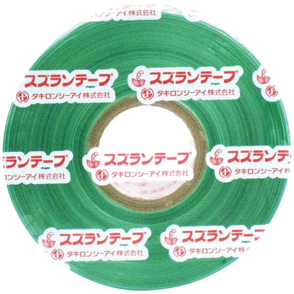 スズランテープ 緑 1巻 タキロンシーアイ