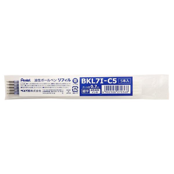 ぺんてる 油性ボールペンリフィル 0.7mm 青 BKL7 1セット(10本:5本入×2袋)