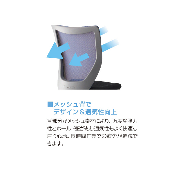 アイリスチトセ BIT-MXシリーズ オフィスチェア 背メッシュ 肘無し グレー BIT-MX45M0-GR 1脚 (直送品)