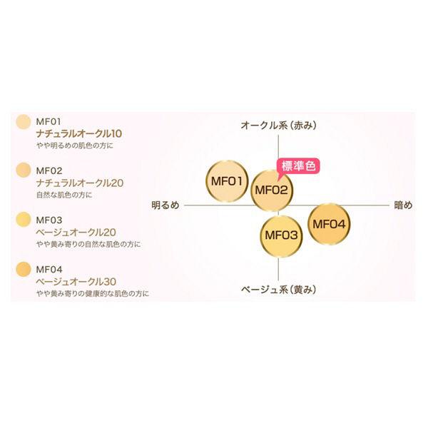 エクセル ミルキィフィットフルイド 02