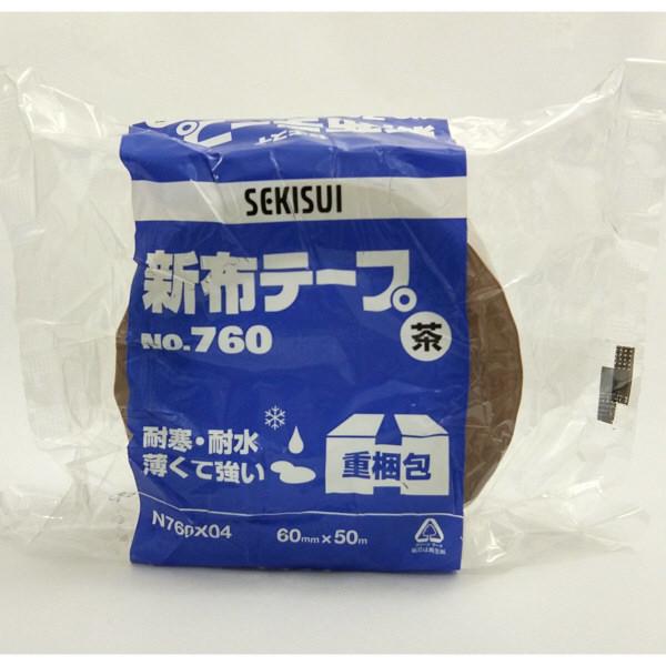 新布テープ No.760 (1巻包装)