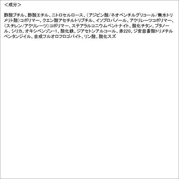 キャンメイク カラフルネイルズ94