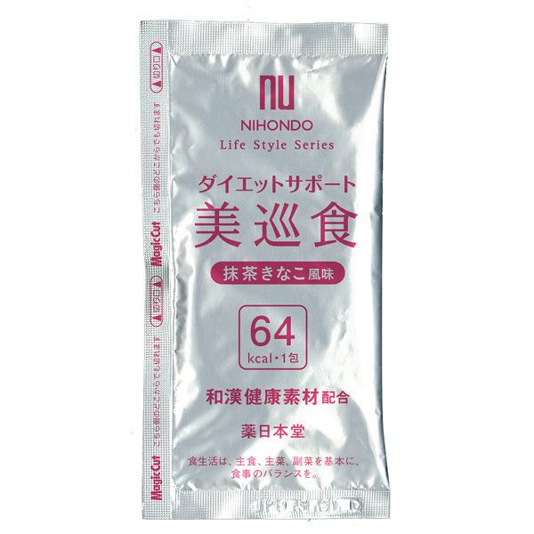 薬日本堂 美巡食 1箱(15g×30包)