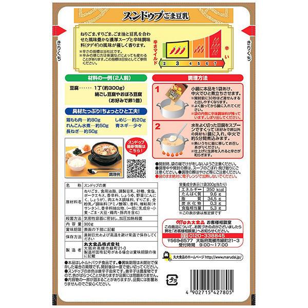 丸大食品 ごま豆乳スンドゥブ 2食