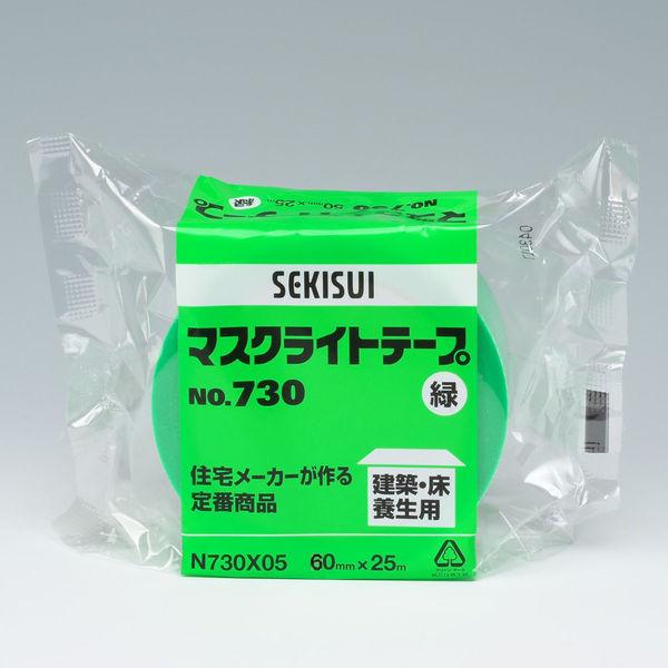 マスクライトテープ No.730