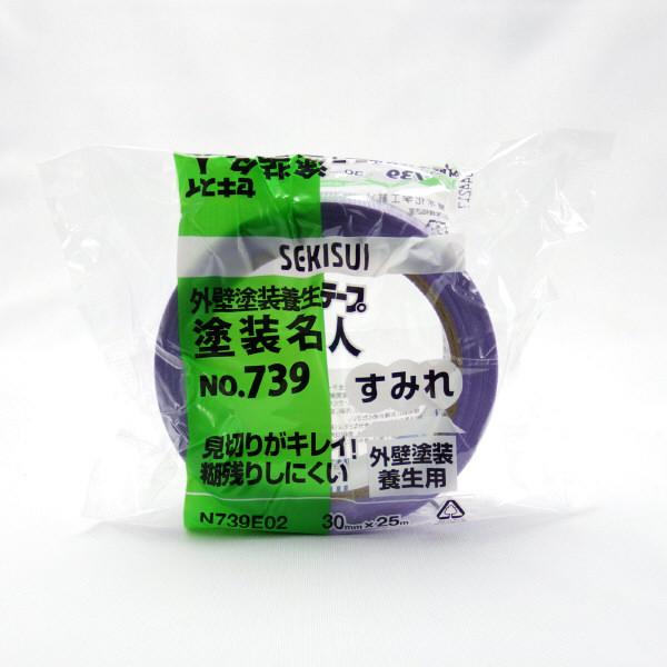 塗装名人 No.739 (1巻包装)