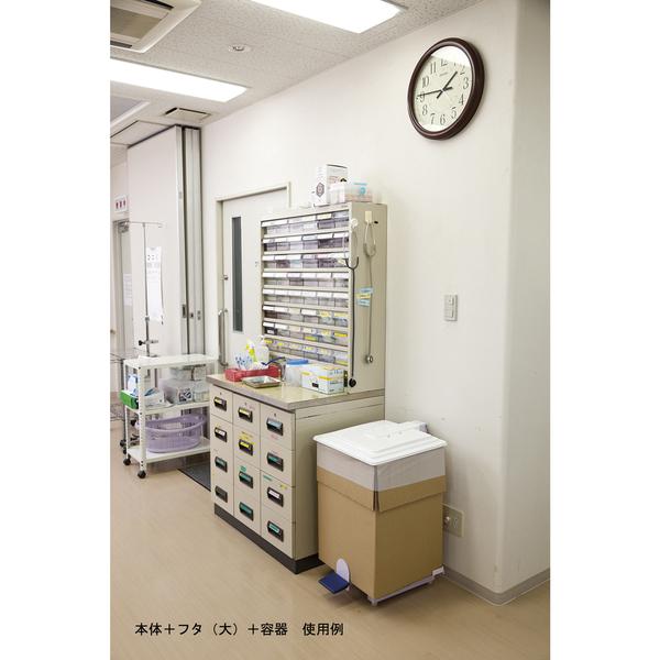 山崎産業 医療廃棄物容器ホルダーSK-F フタ大 YD-146L-OP3 (直送品)