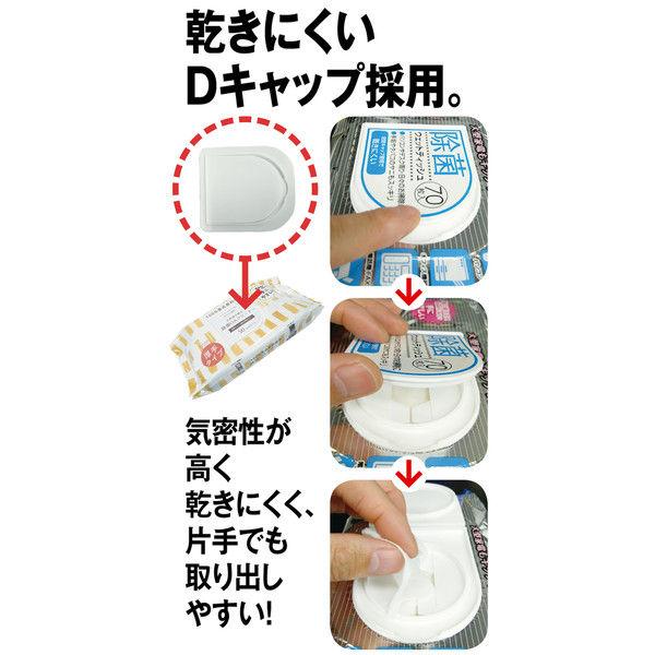 ユノス ユノス 天然由来成分処方 除菌OAクリーナー(厚手) 50枚 (不織布寸法:150×200mm) 04438027