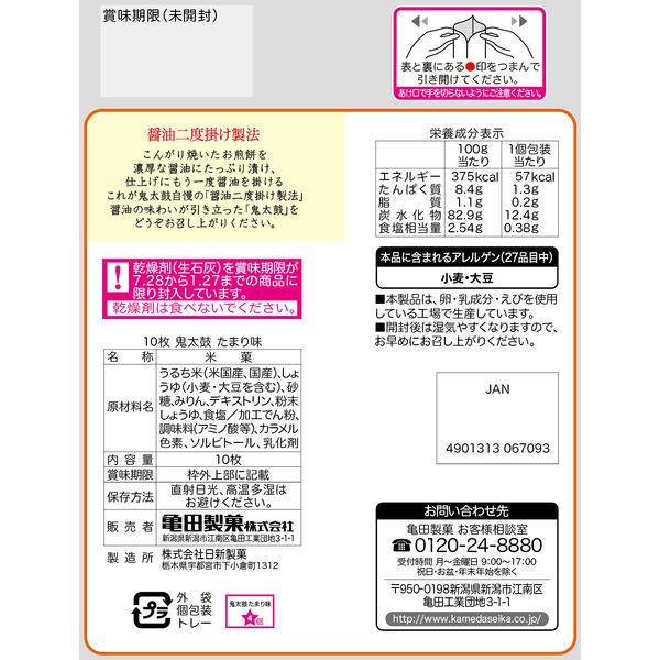 亀田製菓 鬼太鼓たまり味 10枚入