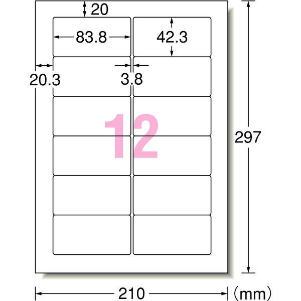 エーワン パソコン&ワープロラベルシール 表示・宛名ラベル プリンタ兼用 マット紙 白 A4 12面 1袋(20シート入) 28175(取寄品)