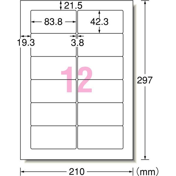 エーワン 汎用・インチ改行 12面 パソコンプリンタ&ワープロラベルシール 28183 1袋(20シート入) (取寄品)