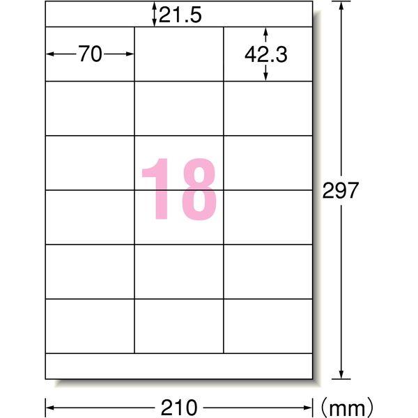 エーワン パソコン&ワープロラベルシール 表示・宛名ラベル プリンタ兼用 マット紙 白 A4 18面 1袋(20シート入) 28185(取寄品)