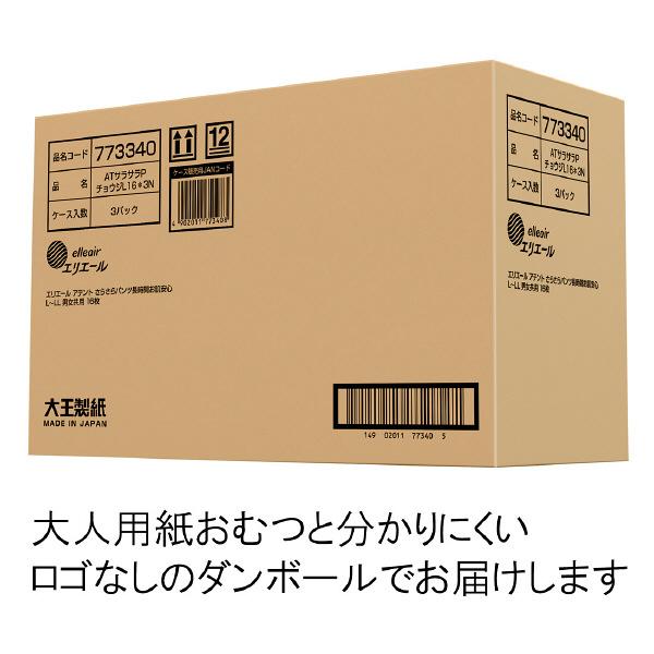 アテント長時間パンツL~LL男女1ケース