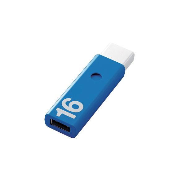 プッシュロック  16GB ブルー